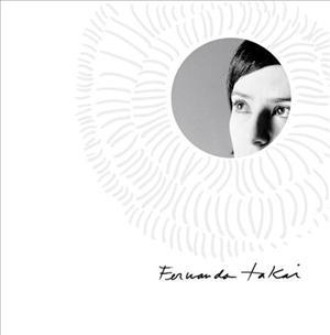 O disco-homenagem para Nara Leão. Imagem: Divulgação